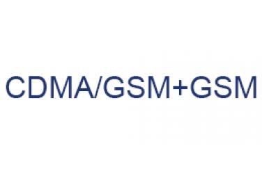 CDMA/GSM+GSM