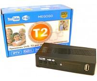 Тюнер Т2 приставка DVB T2 Terrestrial